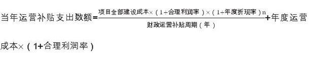 http://jrs.mof.gov.cn/zhengwuxinxi/zhengcefabu/201504/W020150414547992228966.jpg