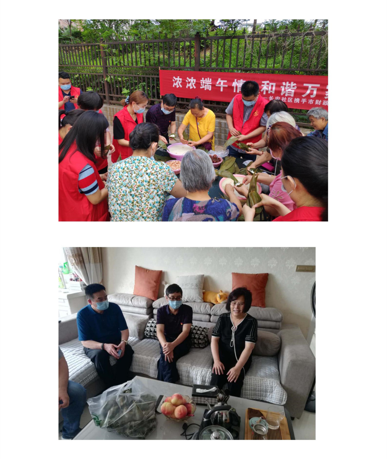 与长安社区举行端午节共驻共建活动 - 副本_01.jpg